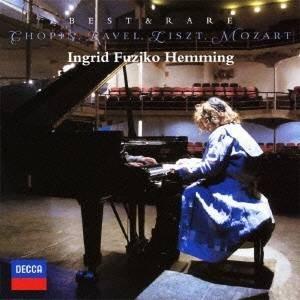 イングリット・フジコ・ヘミング/奇蹟のピアニスト〜フジコ・ベスト&レア 【CD】
