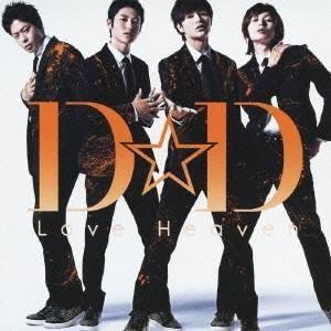 種別:CD 発売日:2012/01/11 収録:Disc.1/01. Love Heaven (3:...