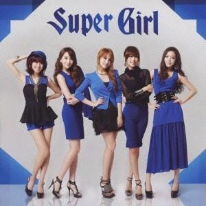 KARA/スーパーガール《初回盤A》 (初回限定) 【CD+...