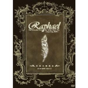 Raphael/天使の檜舞台 第二夜〜黒中夢〜 2012.11.1 【DVD】