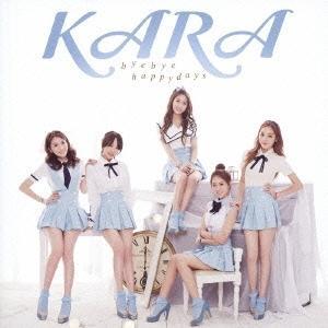 KARA/バイバイ ハッピーデイズ!《初回盤C》 (初回限定...