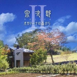 種別:CD 発売日:2013/05/22 収録:Disc.1/01.天上の祈り(4:33)/02.空...