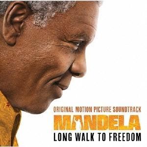 (オリジナル・サウンドトラック)/マンデラ -自由への長い道-オリジナル・サウンドトラック 【CD】