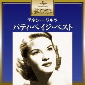パティ・ペイジ/パティ・ペイジ・ベスト 【CD】