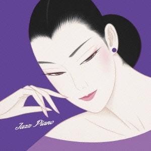 (V.A.)/ジャズを聴きたくて 午前0時、ジャズ・ピアノに恋して 【CD】|esdigital