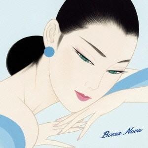 (V.A.)/ジャズを聴きたくて ボサノヴァはお好き? 【CD】 esdigital