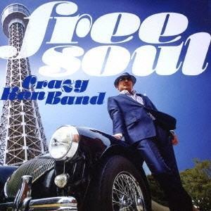 クレイジーケンバンド/フリー・ソウル・クレイジーケンバンド 【CD】 esdigital