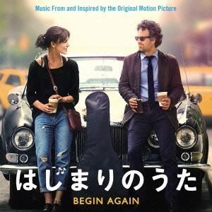 (オリジナル・サウンドトラック)/はじまりのうた オリジナル・サウンドトラック 【CD】