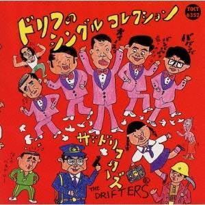 種別:CD 発売日:1991/12/18 収録:Disc.1/01.ズッコケちゃん(3:04)/02...