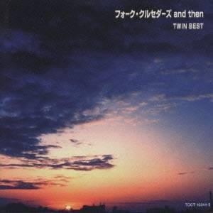 種別:CD 発売日:1998/03/28 収録:Disc.1/01.風(3:34)/02.帰ってきた...