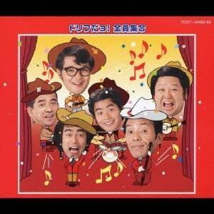 種別:CD 発売日:2000/11/16 収録:Disc.1/01.いい湯だな(ビバノン・ロック)(...