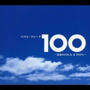 種別:CD 発売日:2005/09/22 収録:Disc.1/01.悲しくてやりきれない(3:06)...