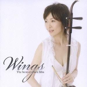 チェン・ミン/Wings The best of...の商品画像