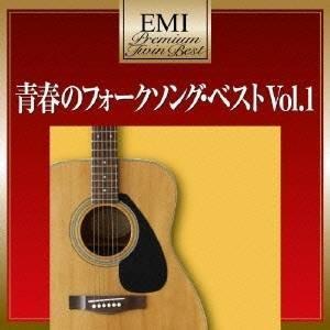 種別:CD 発売日:2010/06/30 収録:Disc.1/01.悲しくてやりきれない(3:07)...