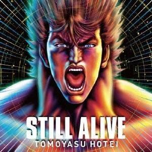 布袋寅泰/STILL ALIVE 【CD】 esdigital