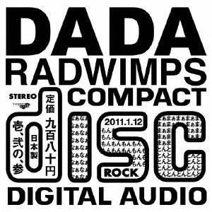 種別:CD 発売日:2011/01/12 収録:Disc.1/01.DADA(3:45)/02.縷々...