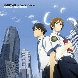 種別:CD 発売日:2012/06/13 収録:Disc.1/01. 図書館戦争 革命のつばさ (2...