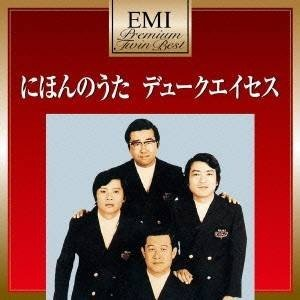 種別:CD 発売日:2012/07/25 収録:Disc.1/01.ホッファイホー (北海道)(2:...