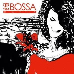 カチア/恋BOSSA 【CD】