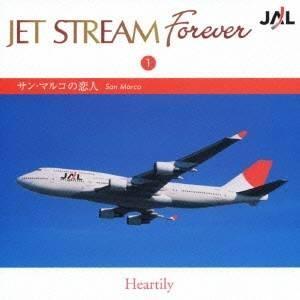 ジェット・ストリーム・オーケストラ/サン・マル...の関連商品4