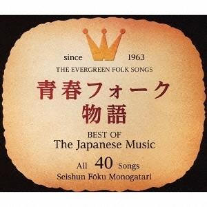 種別:CD 発売日:2013/02/06 収録:Disc.1/01.神田川(3:09)/02.旅の宿...
