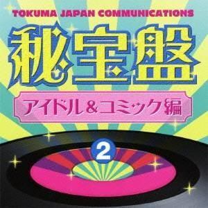 種別:CD 発売日:2010/12/08 収録:Disc.1/01. こまっちゃうナ (3:03)/...