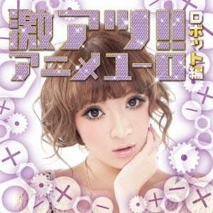 種別:CD 発売日:2012/02/08 収録:Disc.1/01.STRAIGHT JET (20...