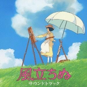 種別:CD 発売日:2013/07/17 収録:Disc.1/01.旅路(夢中飛行)(2:55)/0...