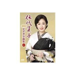 種別:DVD 発売日:2008/11/12 収録:Disc.1/01.OPENING(0:37)/0...