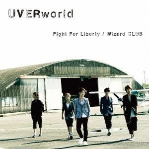 種別:CD 発売日:2013/08/14 収録:Disc.1/01.Fight For Libert...
