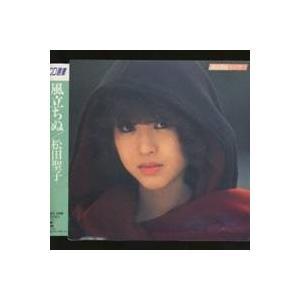 種別:CD 発売日:1990/10/15 収録:Disc.1/01. 冬の妖精 (3:44)/02....