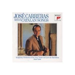 ホセ・カレーラス/鳥の歌〜カタロニアの歌 鳥の歌/きみを愛す/五月/求愛 他全20曲 【CD】