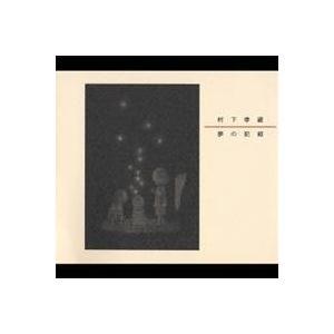 種別:CD 発売日:2000/11/01 収録:Disc.1/01. ロマンスカー (5:40)/0...