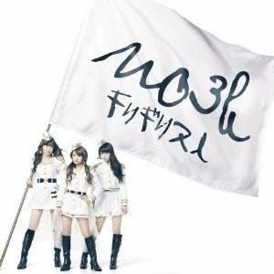ノースリーブス/キリギリス人 【CD】|esdigital