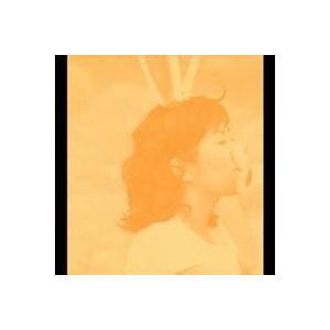 種別:CD 発売日:1996/09/23 収録:Disc.1/01. ひとつだけ (4:42)/02...