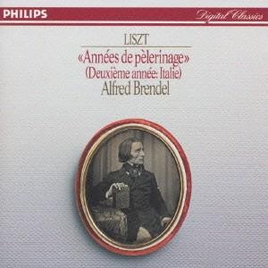 アルフレッド・ブレンデル/リスト:巡礼の年/第2年「イタリア」 【CD】