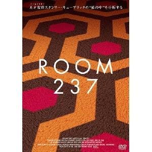 種別:DVD 発売日:2014/08/06 説明:『ROOM237』 <IQ200>天才監督キューブ...