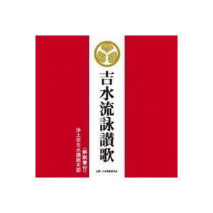 種別:CD 発売日:2012/03/07 収録:Disc.1/01. 花まつり御和讃 (4:20)/...