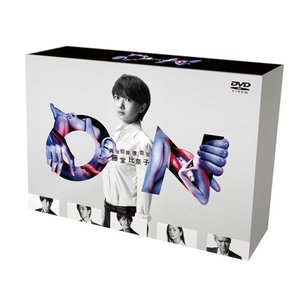 ON 異常犯罪捜査官 藤堂比奈子 ディレクターズ・カット版 DVD-BOX 【DVD】