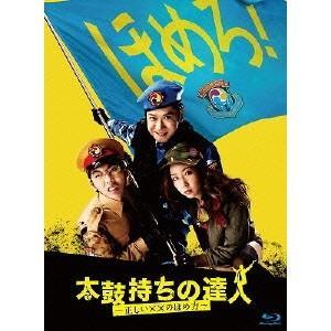 種別:Blu-ray 発売日:2015/06/03 説明:シリーズ解説 大人気ビジネス書「正しいブス...