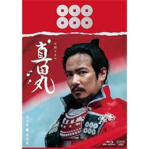 真田丸 完全版 第四集 【Blu-ray】