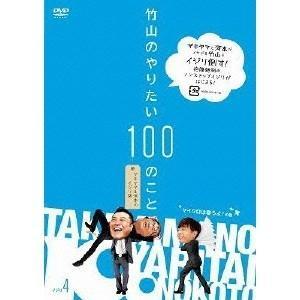 種別:DVD 発売日:2013/03/20 説明:シリーズ解説 芸能界一絡まれたらメンドクサイ男ザキ...
