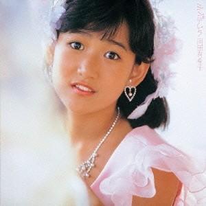 岡田有希子/シンデレラ(初回限定) 【CD】