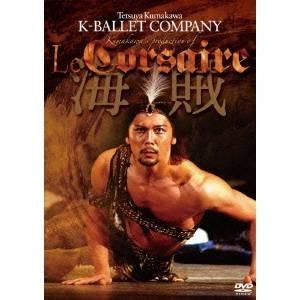 種別:DVD 発売日:2010/08/04 説明:解説 バレエ史上に類を見ない壮大なスケール、スリル...