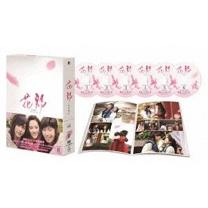 花郎 ファラン DVD-BOXII 【DVD】の関連商品1