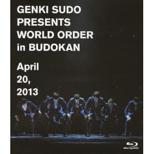 GENKI SUDO PRESENTS WORLD ORDE...