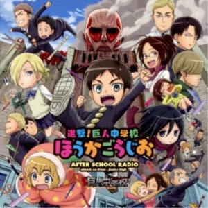 種別:CD 発売日:2017/11/15 収録:Disc.1/01.新規録りおろしラジオ(54:12...