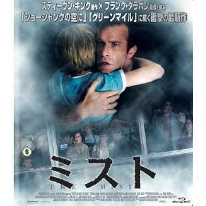 種別:Blu-ray 発売日:2016/02/17 説明:解説 スティーヴン・キング×フランク・ダラ...