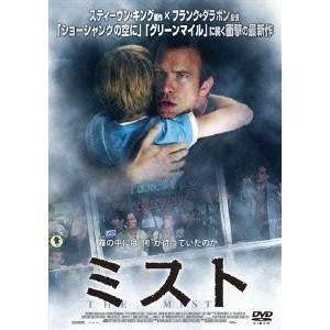 種別:DVD 発売日:2016/02/17 説明:解説 スティーヴン・キング×フランク・ダラボンが創...