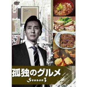 種別:DVD 発売日:2013/12/04 説明:シリーズストーリー 個人で輸入雑貨商を営む男井之頭...